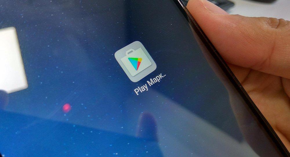 Ярлык приложения Google Play на мобильном телефоне. Архивное