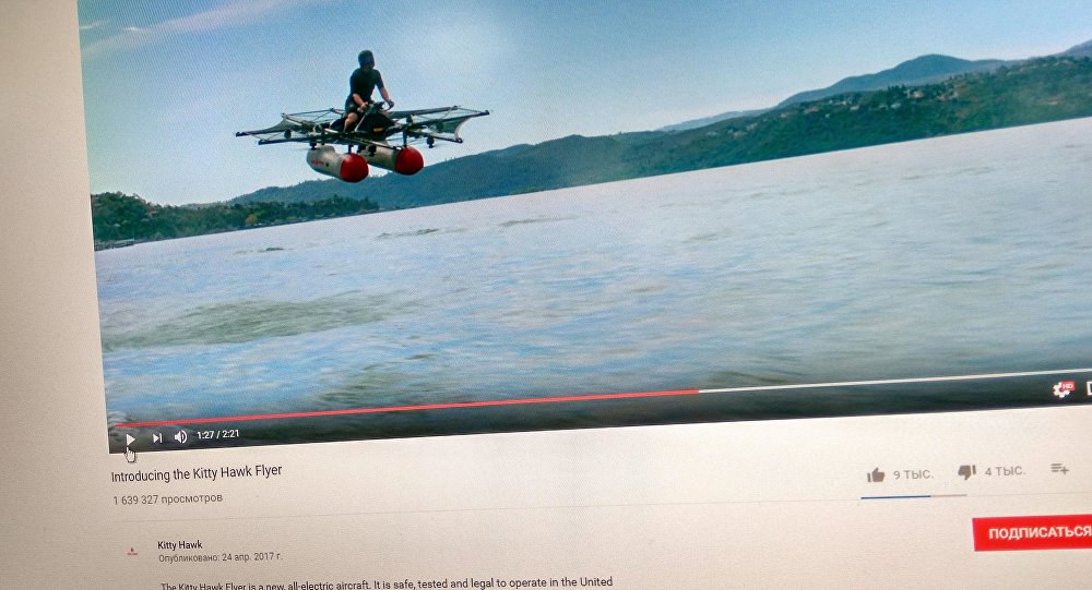 Компания Kitty Hawk показала миру «летающий автомобиль»