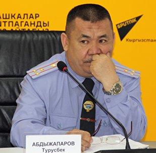 ШИИБ Кайгуул милициясынын Жол коопсуздугу бөлүмүнүн жетекчи орун басары Турусбек Абдыжапаров