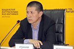 Бишкек мэриясынын шаардык транспорт башкармалыгынын башчысынын орун басары Нурлан Атыкановдун архивдик сүрөтү