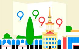 День Бишкека: где и как отметить праздник