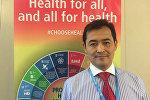 Архивное фото сотрудника Всемирной организации здравоохранения и бывший советник Минздрава Эркина Чечейбаева