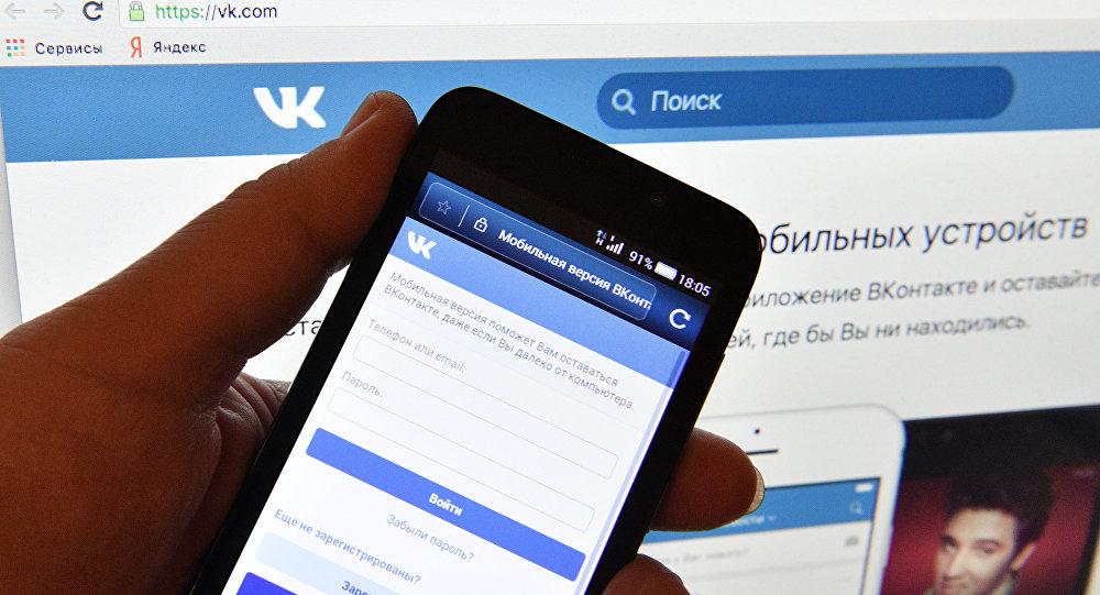 Во «ВКонтакте» ввели платную подписку намузыку