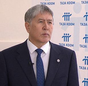 Президент Алмазбек Атамбаев Өзгөндөгү жер көчкү боюнча элге кайрылды