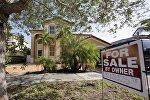 Объявление о продаже дома. Архивное фото