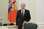 Россия президенти Владимир Путиндин архивдик сүрөтү