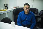 Заведующий отделом проектов ИКТ в Госкомитете информационных технологий и связи Акылбек Айдаралиев во время интервью Sputnik Кыргызстан