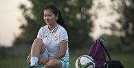 Мисс футбола 2015 года Акеля Жумалиева. Архивное фото