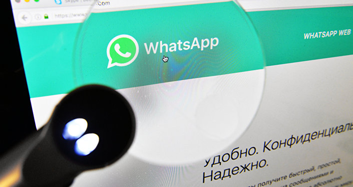 WhatsApp мессенжеринин логотиби. Архив