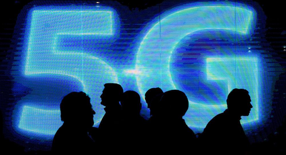 5G социалдык тармагынын логотиби. Архив