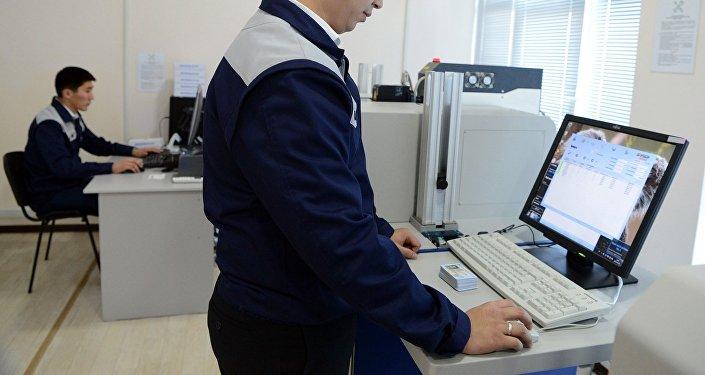 Биометрикалык паспортун алуу жайуу. Архивдик сүрөт