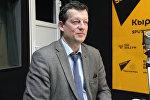 Руководитель представительства Россотрудничества в КР Эдуард Крусткалн во время интервью Sputnik Кыргызстан
