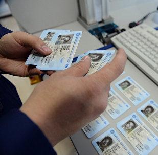 Биометрикалык паспорттор. Архивдик сүрөт