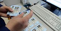 Изготовление новых биометрических паспортов. Архивное фото