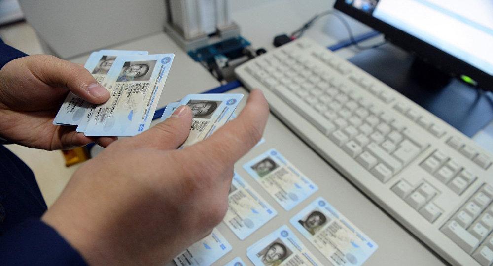 Биометрикалык паспорт. Архив