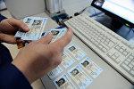 Биометрикалык паспорттору. Архивдик сүрөт
