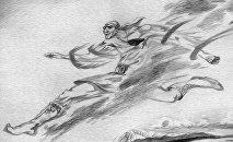 Иллюстрация Замира Илипова из кыргызской сказки Куюн Мамыт. Архивное фото
