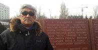 Кыргызстандык Каныбек Мырзакановдун архивдик сүрөтү