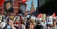 Участники шествия Бессмертный полк в Москве. Архивное фото