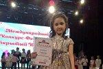 Международный конкурс-фестивал Открытый Казахстан в Астане