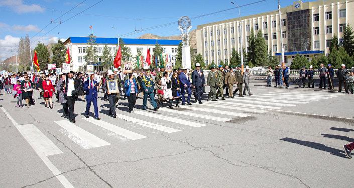 В Нарыне впервые прошла акция Бессмертный полк