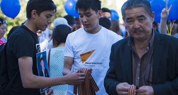 Волонтеры Sputnik Кыргызстан раздали около тысячи ленточек, символизирующих память о подвиге воинов Великой Отечественной и живую связь поколений