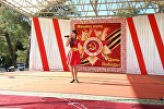 Студенты и выпускники музыкальных школ и вузов исполнили перед жителями Кара-Балты песни военных лет