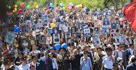Участники шествия Бессмертного полка в Бишкеке по случаю 72 годовщины со Дня Победы в Великой Отечественной войне
