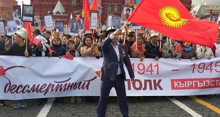 Кыргызстанцы в калпаках приняли участие в шествии Бессмертного полка в Москве
