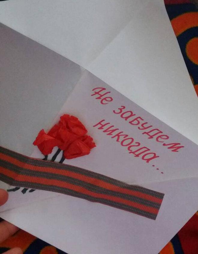 Конверт врученный ветерану труда Капасу Бокбаеву на праздновании Дня Победы в Ново-Покровском айыл окмоту