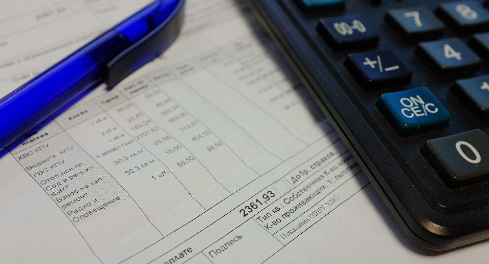Единый платежный документ оплаты услуг. Архивное фото