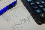 Калькулятор жана төлөм квитанциясы. Архив