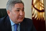 Интервью с послом Кыргызстана Б.И.Отунбаевым