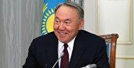 Президент РК Нурсултан Назарбаев на встрече с главой АОО Назарбаев университет Шигео Катс