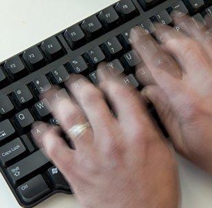 Клавиатура. Архивное фото