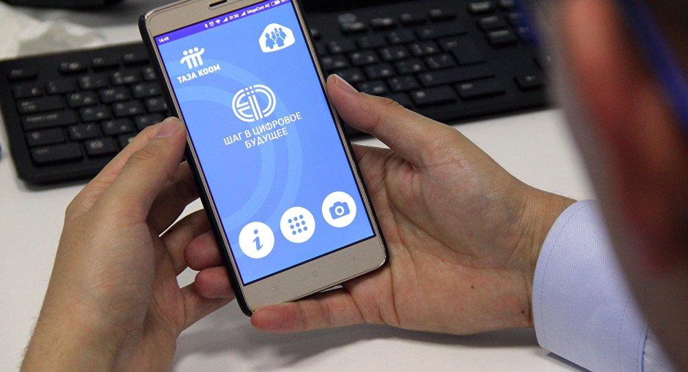 Мужчина держит мобильный телефон с открытым приложением  KGZ eID NFC Reader, разработанный ГРС для считывания данных нового электронного паспорта. Архивное фото