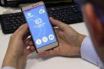Мамлекеттик каттоо кызматынын KGZ eID NFC Reader тиркемеси