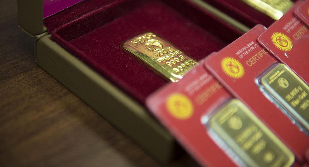 Золотые мерные слитки Национального банка Кыргызстана