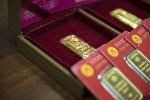 Улуттук банктын алтын куймалары. Архивдик сүрөт