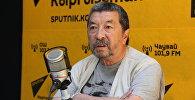 Режиссер, сценарист и заслуженный деятель искусств Киргизской ССР Геннадий Базаров во время интервью Sputnik Кыргызстан