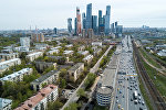 Вид на город Москву. Архивное фото
