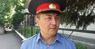 Ош шаардык ИИБдин маалымат катчысы Замир Сыдыков