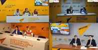 Проблемы института семьи обсудили в пресс-центре Sputnik Кыргызстан