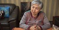 Салттуу илимдердин эксперти Чынара Сейдахматова. Архив