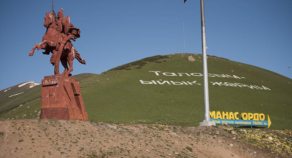 Памятник Манас баатыру в Таласской области. Архивное фото