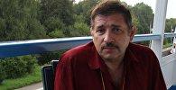 Писатель-фантаст, советник одного из структурных подразделений Ассоциации ветеранов подразделения антитеррора Альфа Александр Конторович. Архивное фото