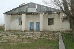 Нарын облусуна караштуу Ат-Башы районунун Талды-Суу айылындагы маданият үйү 12 жылдан бери иштебей турат