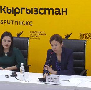 Усыновление детей из КР иностранцами обсудили в пресс-центре Sputnik Кыргызстан