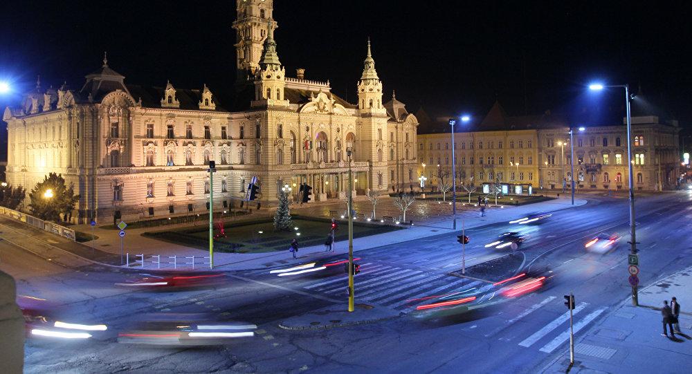 Венгрия. Будапешт шаары. Архивдик сүрөт