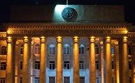 Здание Правительства КР.  Архивное фото